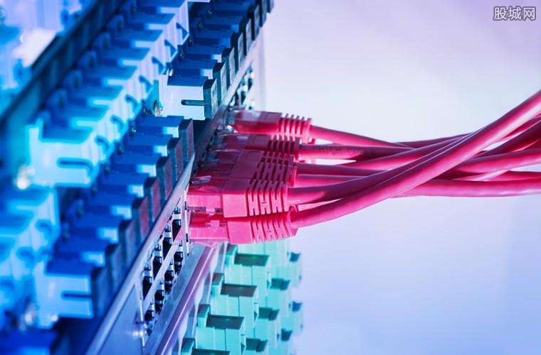 电信网络宽带价格
