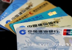 银行卡没磁了怎么办 这几个方法在家就能解决了!