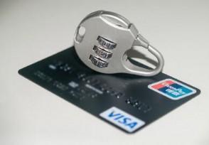 银行卡不用需要注销吗 这种卡最好去注销