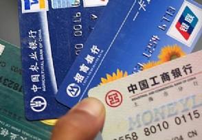 信用卡能还花呗吗 最新规定是怎么样的?