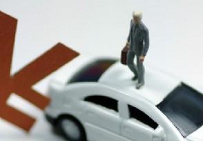 车检新规开始实施 具体是有哪些规定变化?