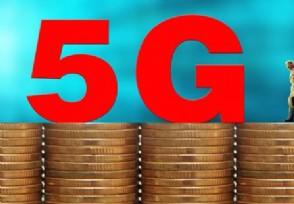 9月全球5G手机销量 华为的强大无法阻挡!