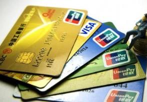 信用卡还不起了怎么办 会被银行起诉坐牢吗?