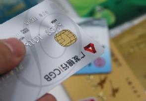 信用卡额度多久提一次 不同银行规定是不一样