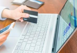 用银行卡怎么充话费 操作起来一点都不难