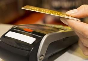信用卡申请哪里快 网上办理信得过吗?