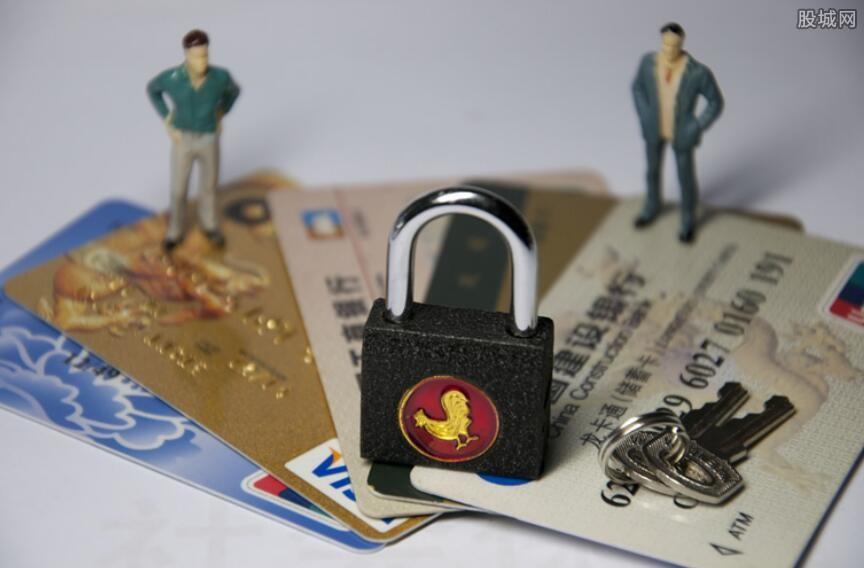 信用卡不良记录