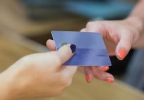 信用卡逾期多久会上征信 已经逾期的朋友看过来