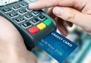 怎么开通银行卡短信通知 可以通过这三种途径