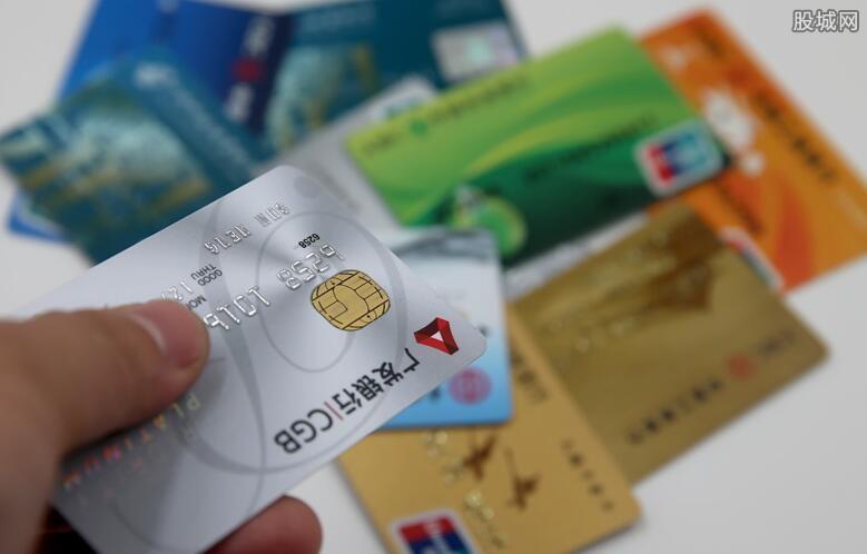 信用卡注销方法