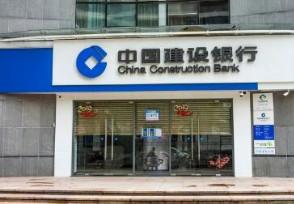 建设银行开通短信提醒每个月收费多少钱?