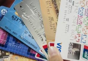 银行卡挂失了里面的钱怎么办你可以这样操作!