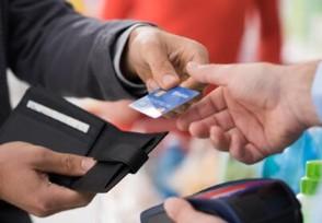 第一次办信用卡额度是多少这样申请更加高