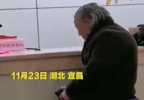 老人独自冒雨交医保被拒收现金 要求手机上支付