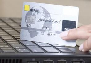 银行卡年费怎么取消方法教程已被揭晓!
