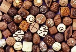 巧克力一斤多少钱哪个品牌比较好吃