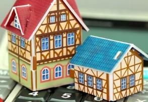 无人居住的房子交物业费吗从什么时候交费?