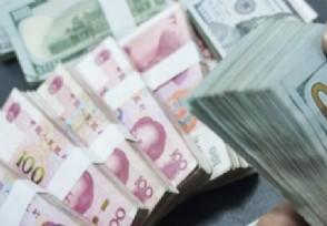 十一月人民币对美元汇率今日中间价介绍