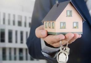 蛋壳公寓怎么了最近租客的租金可以退吗?