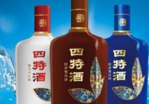 四特酒多少钱一瓶哪个系列的最好喝?
