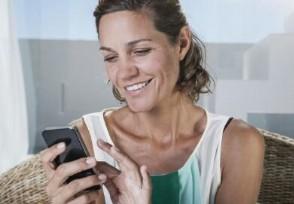 用手机赚钱是真的吗也要注意这些问题