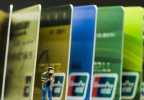 办银行卡需要带什么需要多少钱?