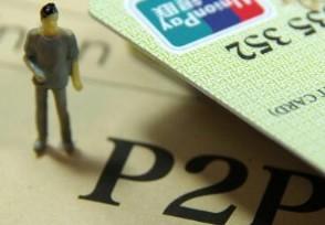 360借条怎么样 逾期了后果会被起诉吗?