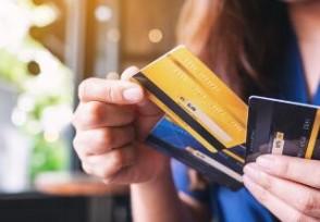 办银行卡需要带什么办理需要多少钱?