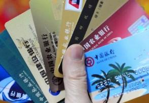 信用卡分期买车最新操作方法你知道吗?