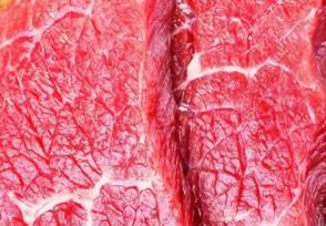 一斤生牛肉多少钱你知道如何买到好的吗?