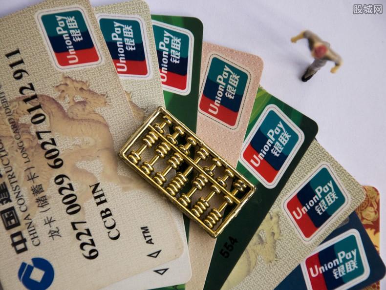 银行卡网银