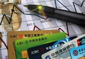 银行卡开通网银安全吗这个问题不应忽视了