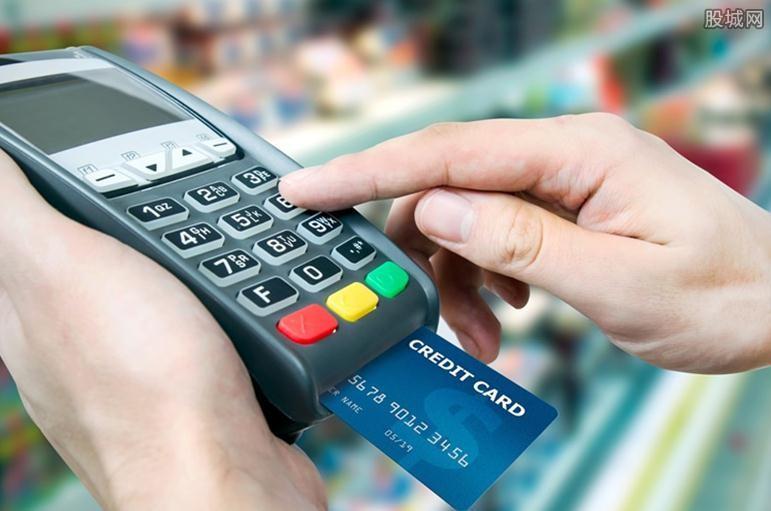信用卡最新规定