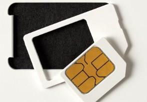 移动拒绝用户携号转网该违法行为被罚款五万元!