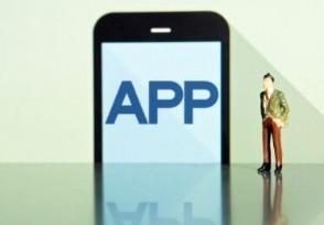 哪个软件最赚钱推荐靠谱的挣钱手机app
