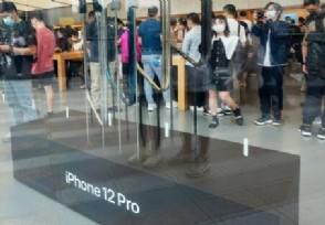 曝iPhone12物料成本约2500元人民币