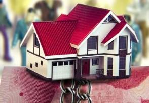 未入住的房需要交物业费吗最新规定怎么样的?