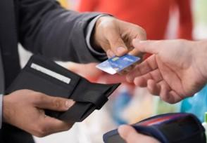 信用卡使用四大禁忌千万不要这样做了!