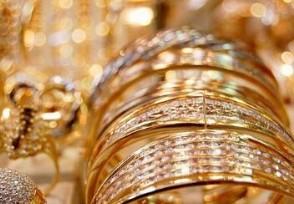 黄金首饰回收价格回收去哪里比较靠谱?