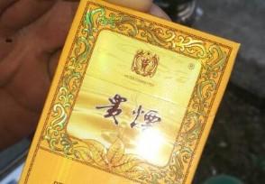 金百合贵烟多少钱一包这款香烟口感如何?