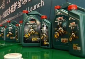 全合成机油哪种好一般多久需要换一次?