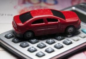 没有驾驶证可以贷款买车吗需要什么条件