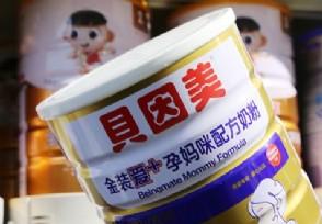国产奶粉排行榜十强这些品牌宝妈可以放心购买!