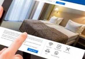 维也纳酒店是几星级房间多少钱一晚?
