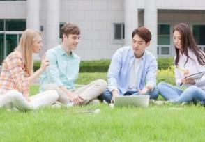 去韩国留学一年要多少钱生活费大约是多少?