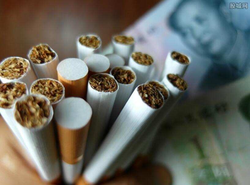 冬虫夏草香烟品牌