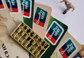 欠信用卡只还本金方法 会不会被起诉抓人的?