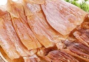干鱿鱼多少钱一斤市场价格有点小贵!