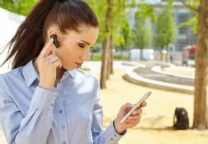 哪个蓝牙耳机降噪最好性价比高的降噪耳机