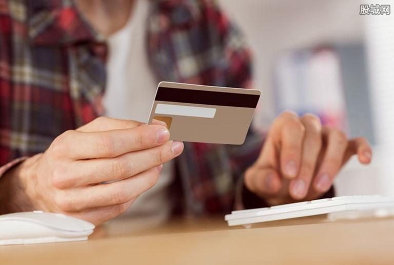 信用卡分期还款